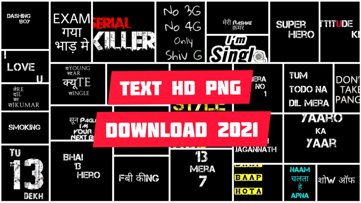 TEXT HD PNG DOWNLOAD